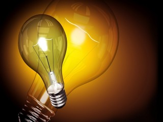 Dikkat 16 Temmuz'da Esenyurt'ta Elektrik kesintisi olacak