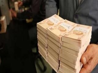 Sigorta başlangıcı olanlara müjde! SGK'dan toplu para iadesi alabilirsiniz...