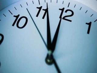 İstanbul'da mesai saatleri değişiyor mu? Flaş iddia: Mesai saatlerindeki değişiklik özel sektörü de kapsayacak