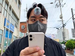 Telefon bağımlıları için 'üçüncü göz' geliştirildi!