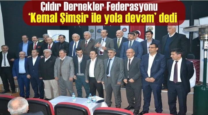 Çıldır Dernekler Federasyonu 'Kemal Şimşir ile yola devam' dedi